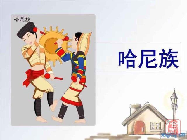 云南省哈尼族人口分布概况_云南省贫困人口分布图
