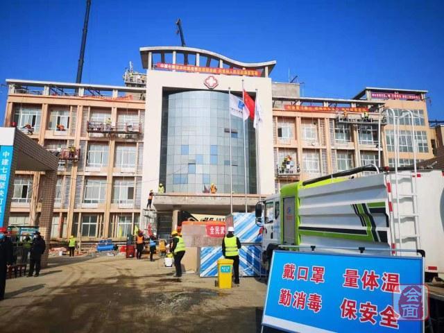 """继武汉参照北京小汤山医院建设火神山医院和雷神山医院后,为加强对新型冠状病毒感染的肺炎患者进行救治,河南版""""小汤山""""医院已于近日在郑州市航空港区开建."""