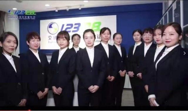 """郑州市交通运输12328电话服务中心被评为""""全国十佳"""""""