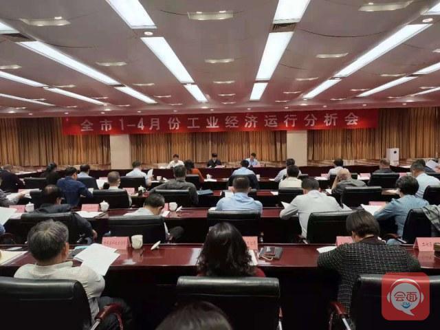 今年一季度 郑州规上工业增加值同比增长29%