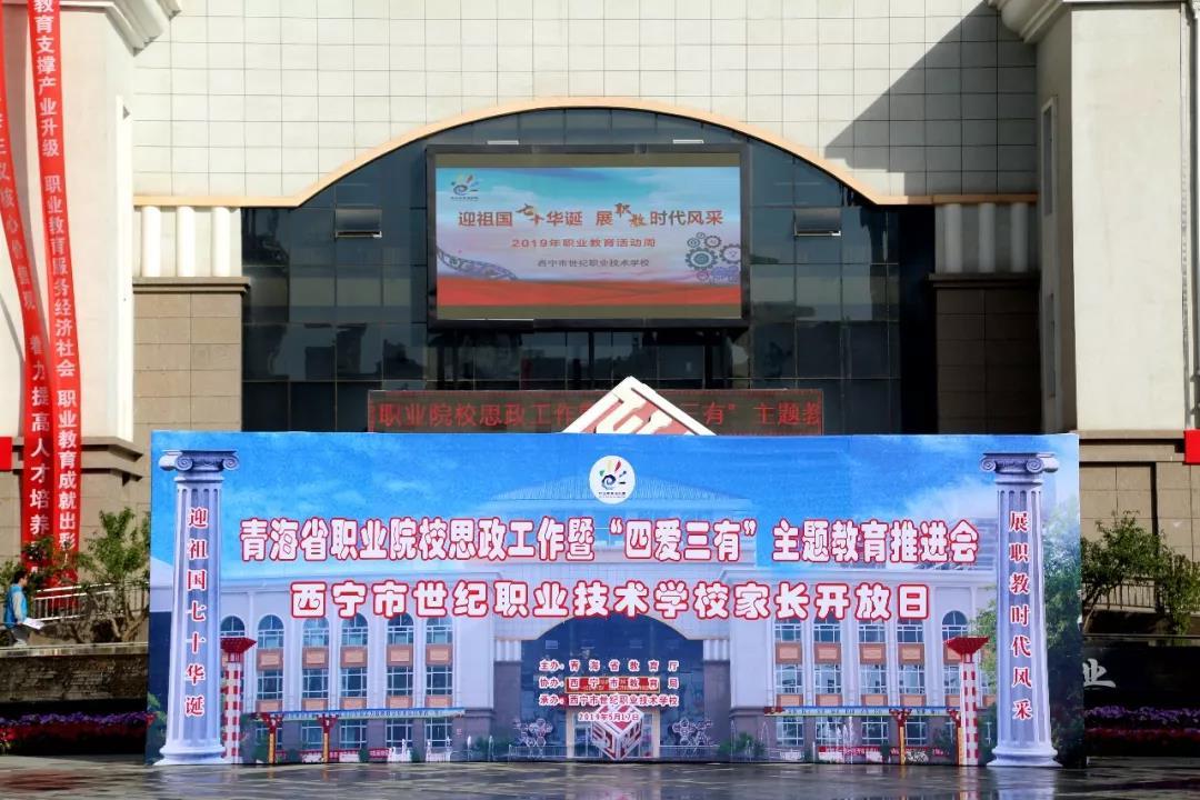 http://www.zgqhl.cn/qinghaifangchan/11699.html