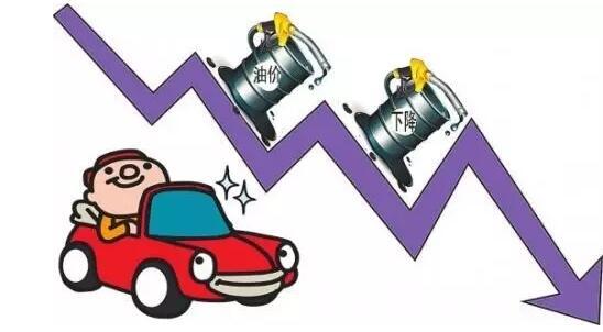 @青海车主:今晚全国油价将要大幅下调